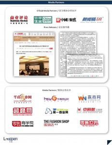L1402 8th China Retail-Post Mailer-New_Page_02 test
