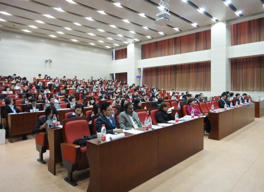 Image result for Central University of Finance and Economics
