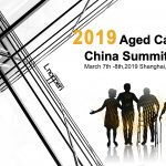 China is entering an aging society, with the elderly population becomes larger, growing more rapidly, and more elderly live alone. In this case, aged care, nursing and medical problems are becoming more and more prominent. The development of traditional aged care institutions and the trend of new generation aged care models are getting more and more attention. In the face of escalating aged care needs, how can aged care institutions better capture the diverse needs of consumers? With the development of intelligent technology, how to achieve smart elderly care? In addition, in the context of the current changes in consumer demand structure, the future development of high-end aged care and rehabilitation institutions will be of unlimited possibilities.