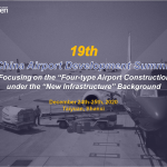 """Socialism with Chinese characteristics has entered a new era. China's civil aviation industry is accelerating quality reform, efficiency reform, and power reform, striving to achieve innovative, coordinated, green, open, and shared development, fulfill the common mission of a strong civil aviation nation. In the context of making efforts to """"New Infrastructure"""", advancing the construction of """"Four-type Airport"""" and the development of airport economy, China"""