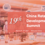 """In the era of Future Retail, consumer behaviors are manifestly showing characteristics of mobile, socialized, and personalized. Consumers also have higher expectations for brands and retailers. In this case, how to use O2O+ communities and private domain traffic, etc. to achieve seamless shopping is still the focus of retailers. In the fourth year of New Retail, the retail industry has entered a new stage, with deep integration between online and offline, and the increasing scale of new retail transactions. The use of advanced technologies such as big data and AI has upgraded and reshaped the production, circulation and sales of commodities. The new retail model has been deeply rooted in the hearts of the people. At the same time, the increasingly fierce market competition environment also brings more challenges to the future development of the retail industry and higher market demand.  The """"19th China Retail Industry Development Summit"""" will be held in Shanghai on March 18th-19th, 2021. Experts from retail brands, e-commerce platforms, shopping centers, supermarket and convenience stores will gather in Shanghai and discuss future retail development trends, how big data empowers new retail, the digital experience of smart stores, and how advanced technologies can help integrate online and offline channels to enhance customer experience and other hot topics so as to find the best business partners."""